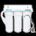 Тройной фильтр Ecosoft Standard, фото 4