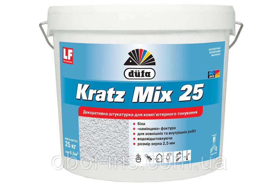 Kratz Mix 15/20/25 Штукатурка «барашек» для компьютерной колеровки Dufa