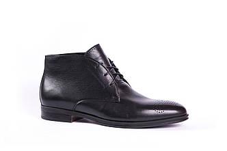 Черевики чоловічі ІКОС/IKOS, ботинки мужские!