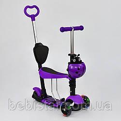 Самокат 5 в 1 с ручкой и светящимися колесами фиолетовый малышам от 1 года