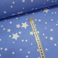 "Хлопок 50х40 см ""Звездопад белый"" на голубом фоне, фото 1"