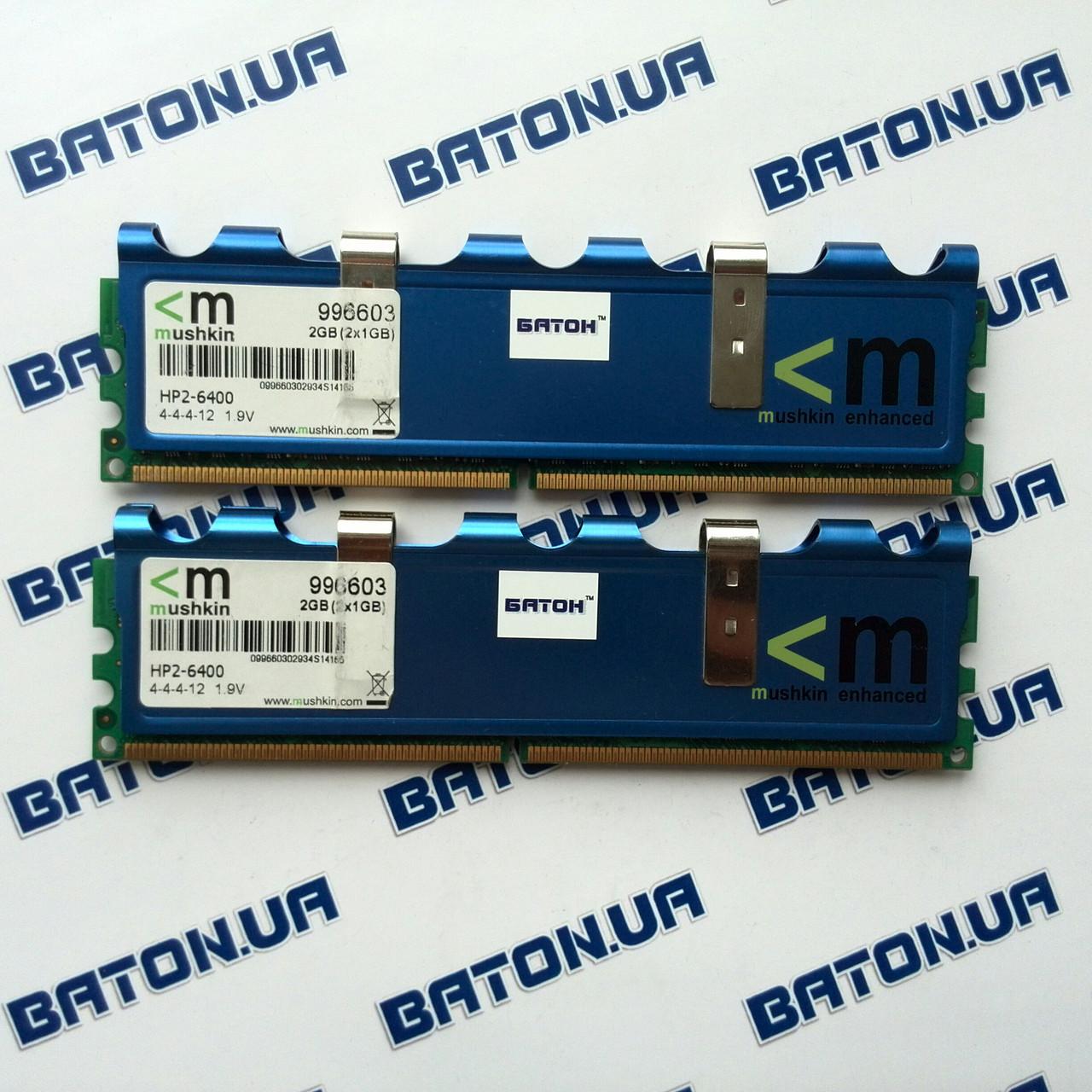 Игровая оперативная память Mushkin DDR2 1Gb+1Gb 800MHz PC2 6400U CL4, Оригинал, для Intel/AMD, Гарантия