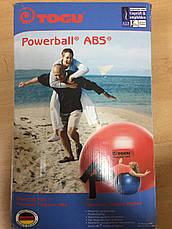 Мяч для фитнеса Togu Myball 65см разноцветный , фото 3