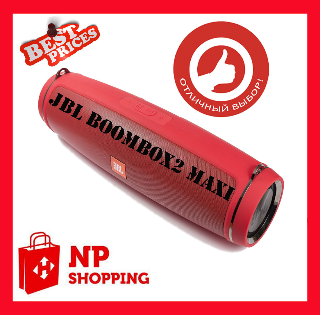 Jbl boombox2 maxi-long бумбокс