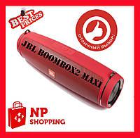 Jbl boombox2 maxi-long бумбокс, фото 1