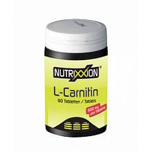 Nutrixxion L-карнітин жувальні таблетки (60 шт)
