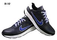 Кроссовки  NIKE синие натуральная кожа на шнуровке (N-10), фото 1