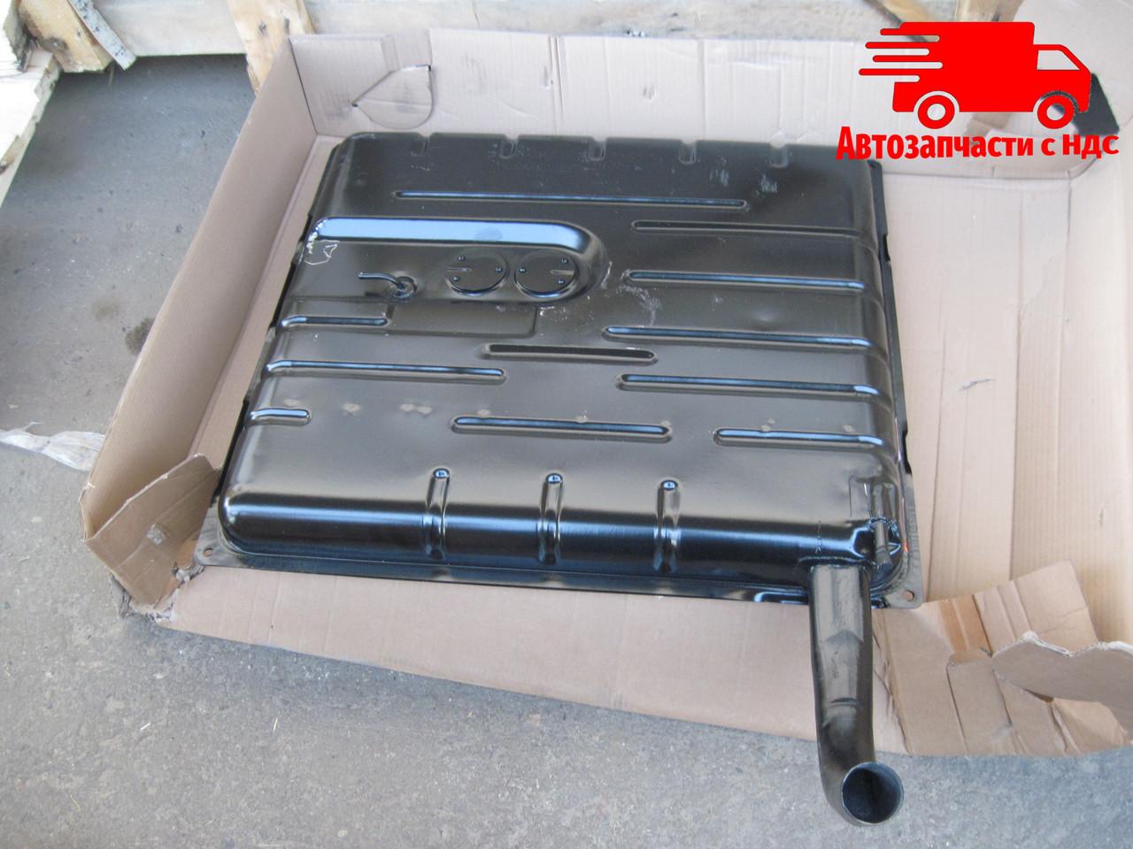 Бак топливный ВОЛГА ГАЗ 2410 55л (пр-во ГАЗ). 24-1101010-01. Ціна з ПДВ.
