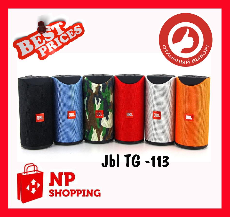Jbl TG 113 портативная BLUETOOTH колонка