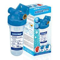 """Магистральный фильтр для холодной воды прозрачный, 1/2"""""""