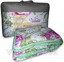 Ковдра вовняна стеганное двоспальне 170 х 205 ВИЛЮТА «VILUTA» ОД Premium, фото 3