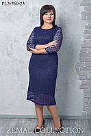 Платье большого размера ПЛ3-760 (р.50-60)