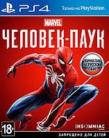 Marvel Человек Паук ps4