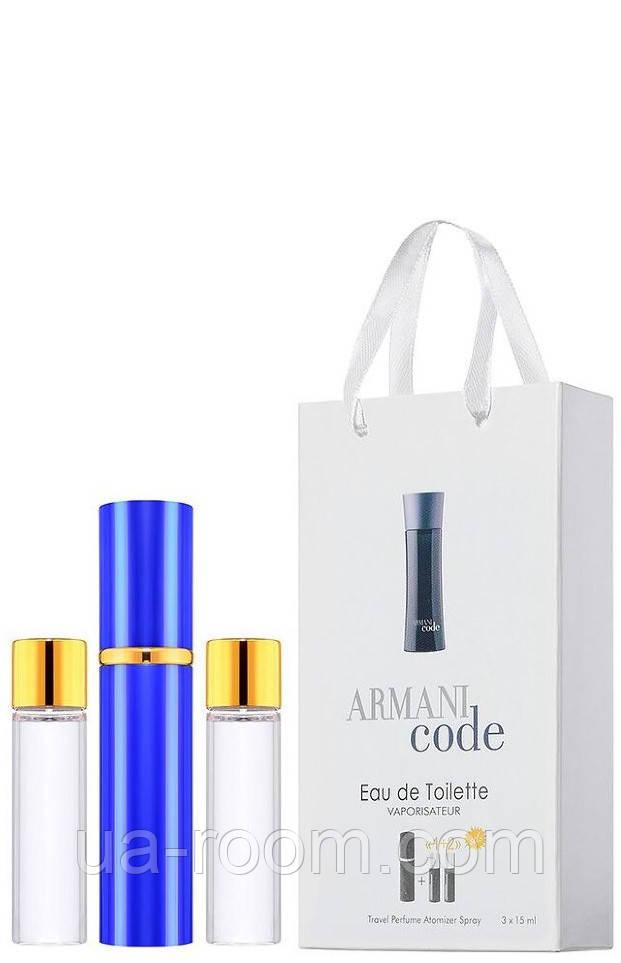 Мини-парфюм мужской Giorgio Armani Armani Code, 3х15 мл