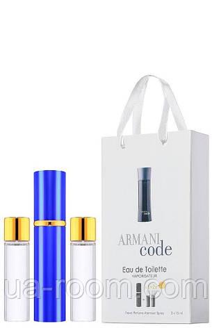 Мини-парфюм мужской Giorgio Armani Armani Code, 3х15 мл, фото 2