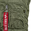 Куртка Alpha Industries B-15 Slim Fit Sage/Brown, фото 3