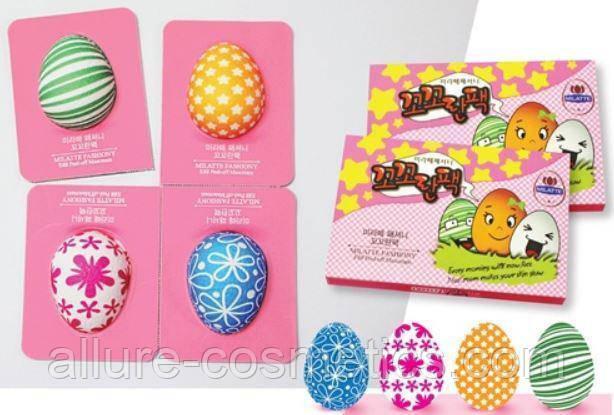 Набор пилинговых крем-масок MILATTE Fashiony Egg Peel-Off Cream Pack 8шт.