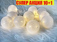 Декоративные тайские гирлянды Cotton Balls Белые