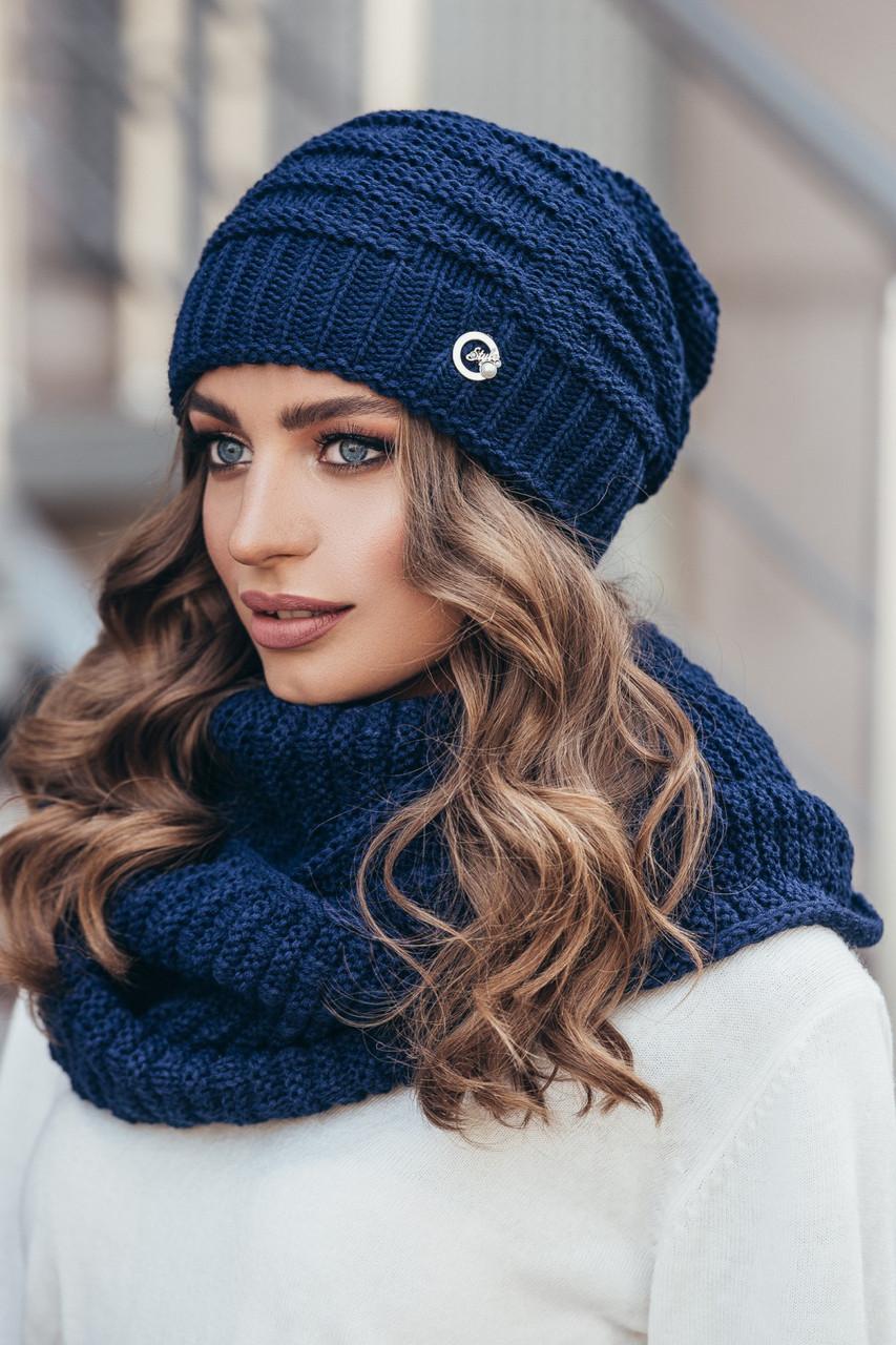 шапка вязаная женская рафинад синяя продажа цена в харькове