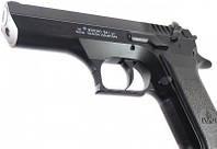 Пістолет пневматичний SAS Jericho 941 (КМ-43ZDHN), фото 1