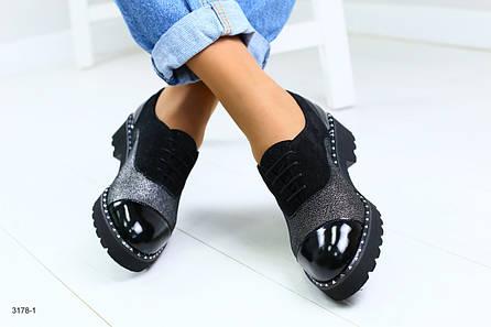 Женские туфли  на шнурках