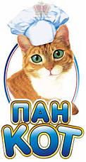 "Сухой корм для кошек ""Пан Кот"""
