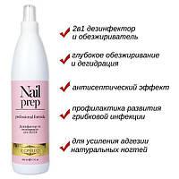 Средство для дезинфекции и обезжиривания ногтей Komilfo Nail Prep, 500 мл