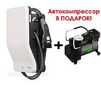 Зарядная станция Evlink Wallbox T2 EVH2 настенная, 22 кВт, 32А + Автокомпрессор В Подарок