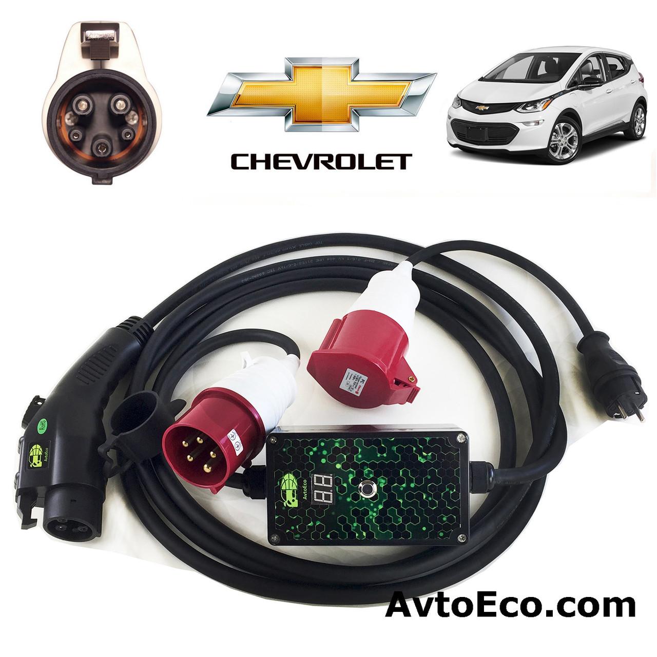 Зарядное устройство для электромобиля Chevrolet Bolt EV AutoEco J1772-32A-BOX