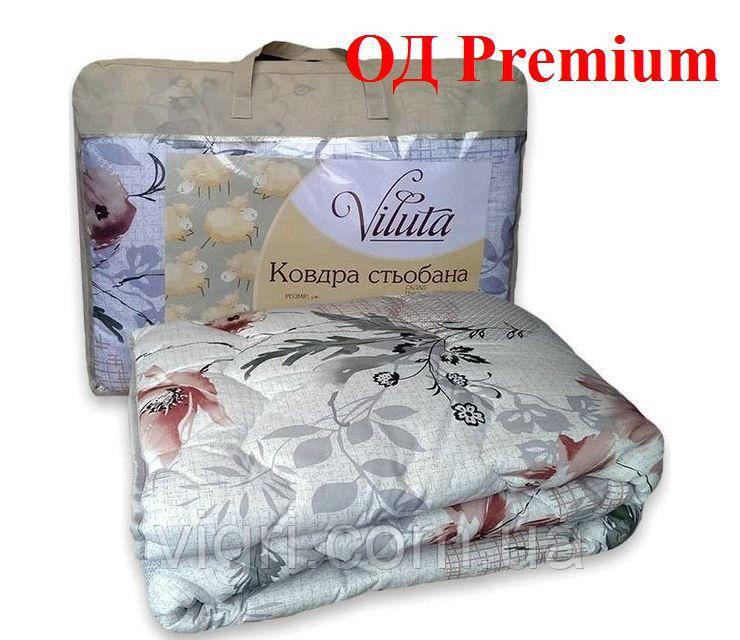 Одеяло шерстяное стеганное двуспальное 170 х 205  ВИЛЮТА «VILUTA» ОД Premium