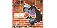 Ростов Дон Cтанок для заточки цепей Ростов Дон РЗЦ-1050