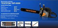 Техпром Бензопила Техпром ТБП-6000