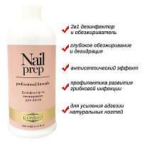 Средство для дезинфекции и обезжиривания ногтей Komilfo Nail Prep, 1000 мл