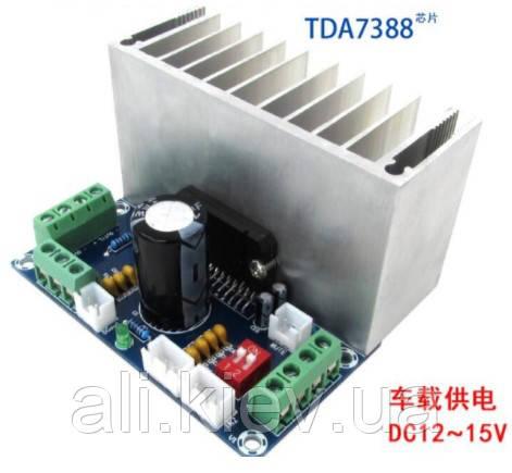 Усилитель TDA7388 4*41Вт Д-класс