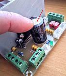 Усилитель звука TDA7388 4*41Вт, фото 3