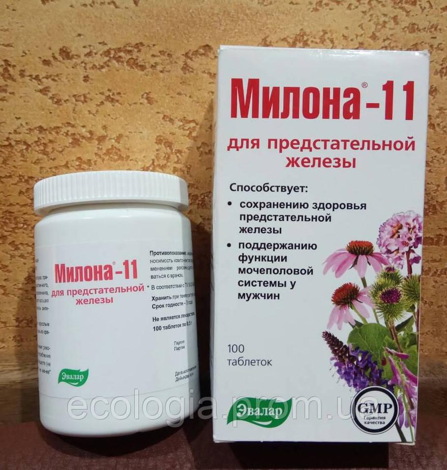 Милона 11 для предстательной железы - здоровье и поддержание функции мочеполовой системы у мужчин, 100 табл.