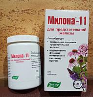 Милона 11 для предстательной железы - здоровье и поддержание функции мочеполовой системы у мужчин, 100 табл., фото 1