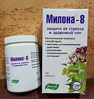 Милона 8 защита от стресса и здоровый сон - мягкое успокаивающее действие, эмоциональное состояние, 100 табл.