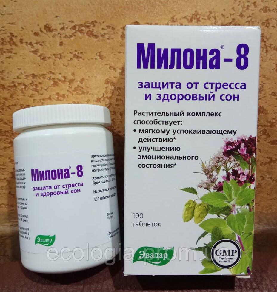 Милона 8 защита от стресса и здоровый сон - мягкое успокаивающее действие, эмоциональное состояние, 100 табл. - Магазин «Экология» Одесса в Одессе