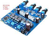 Усилитель звука с Bluetooth 2х50 1х100Вт TPA3116D2  темброблок, фото 2