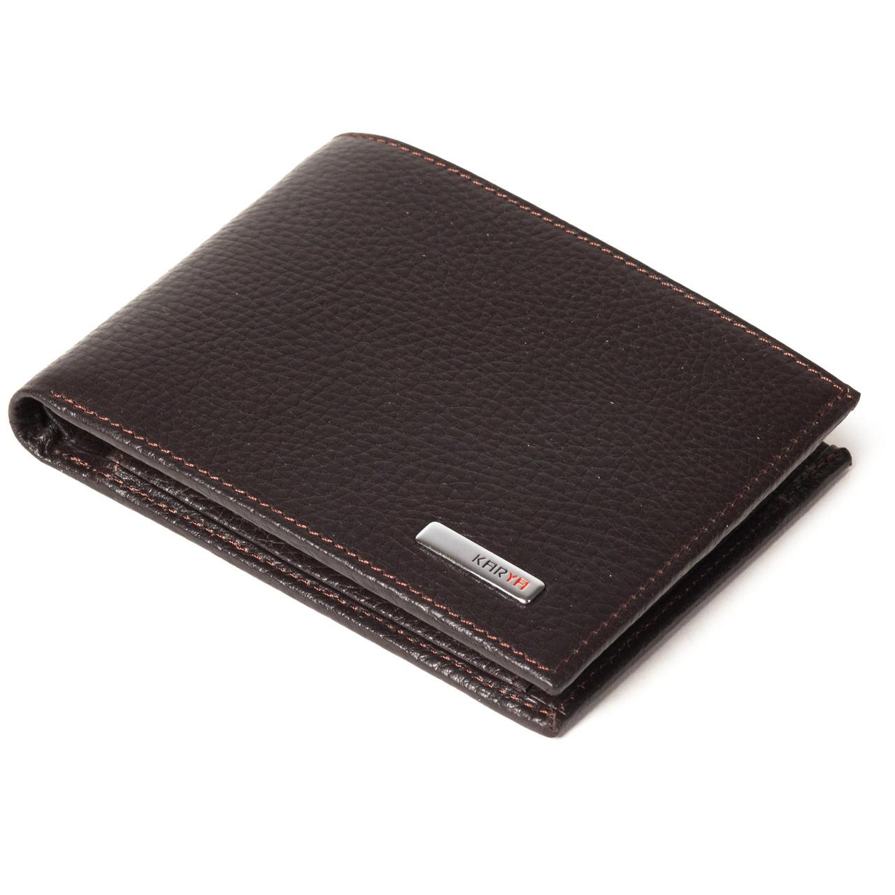 Мужской кошелек кожаный коричневый Karya 0412-39