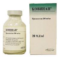 Ковинан 20 мл. гормональный препарат INTERVET