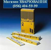 Электроды нержавеющие ОК 67.70 Ø 4 мм ESAB