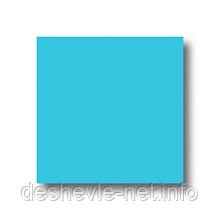 Бумага цветная А4 500 листов 80 г/м2 Spectra color IT220 синий интенсив