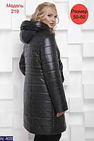 Куртка женская - Лола_большого размер