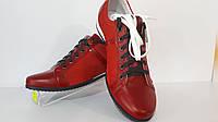 Спортивные кожаные кроссовки, Польша. Conhpol Dynamic