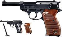 Пистолет пневматический Walther P38 (5.8089)