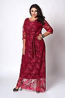 Макси платье из гипюра размер 50,52,54 бордо, фото 1