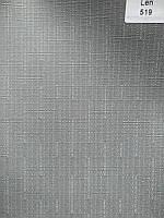 Ролета тканевая Superloft Len 519 темно серый