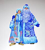 Дед Мороз и Снегурочка. Декорация настенная, фото 1